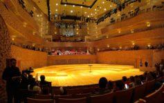 Mariinsky Theater Concert Hall